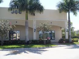 Soref Jewish Community Center - WE CARE Food Pantry